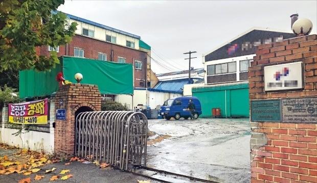 인천 남촌동에 있는 한 자동차 부품공장 담벼락에 '공장 경매'를 알리는 현수막이 걸려 있다. 이 공장은 모회사가 자금난을 견디지 못하고 법정관리에 들어가 경매에 넘어갔다.  /박종관 기자