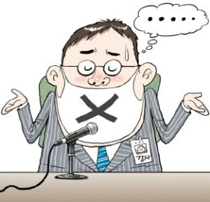 PD수첩 '후폭풍'…몸 사리는 부동산 스타 강사들