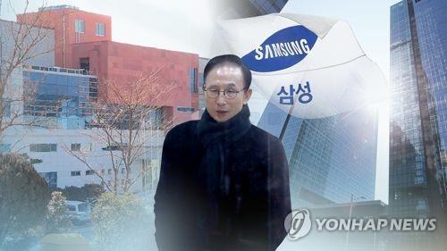 """법원 """"삼성의 다스 소송비 대납, MB에 준 뇌물…대가성 인정"""""""