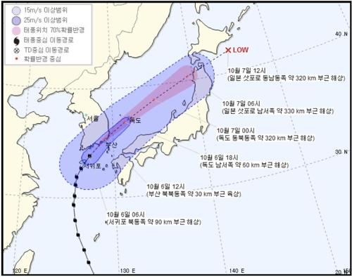 태풍 콩레이 제주 강타…침수피해 속출, 1000여가구 정전
