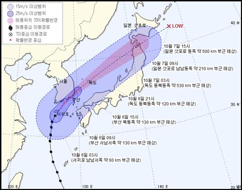 비바람 거세지는 경남·울산…태풍 상륙 오전이 고비
