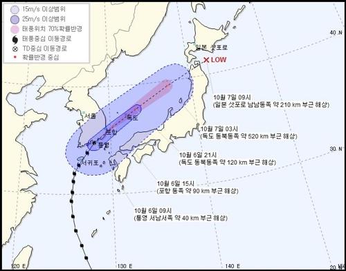 태풍 '콩레이' 통영 상륙…경남·부산 관통한 뒤 동해로