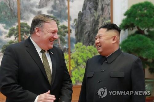 2차 북미정상회담 장소는…北 평양, 美 3국 희망속 판문점 거론