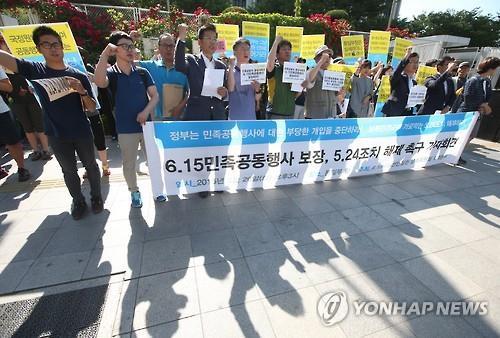 北 사과없는데…'천안함 대응' 5·24조치 해제 검토 논란