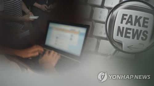"""[국감현장] """"가짜뉴스 단속 나서면 국민 정서 경직"""""""