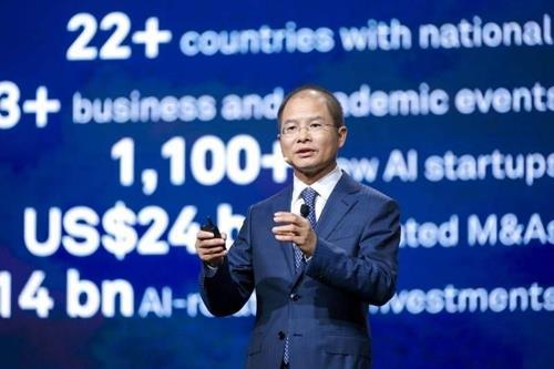 중국, 글로벌 AI 리더 노린다…화웨이도 가세