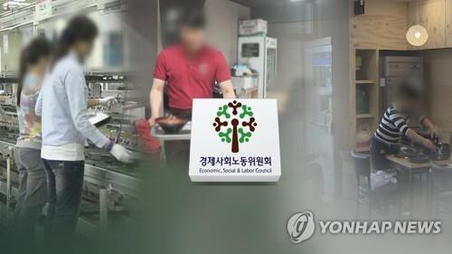 노사정 대표자 4차회의 오늘 개최…국민연금특위 설치 논의