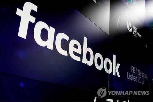 페이스북, 정치스팸 계정 등 800개 삭제…선거 코앞 바짝 긴장