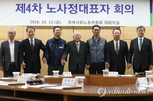 '국민연금 개편' 사회적 대화 시작…정부 운영계획안에 반영