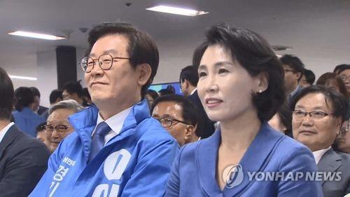 '혜경궁 김씨' 수사 속도…이재명 부인 소환일정 조율