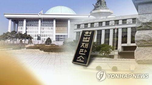 국회, 재판관 3명 선출안 의결…'개점휴업' 헌재 정상체제 복귀