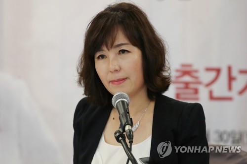 """공지영 """"김부선과 통화 녹취 발췌 게시자 고소"""""""