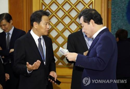 """임종석 """"평양선언 비준엔 국회동의 불필요 판단"""""""