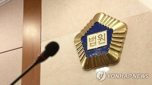 """'노조가입 독려' 경영지원팀장 해고…법원 """"증거없어 부당해고"""""""