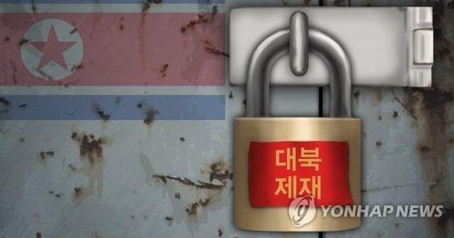 """北선전매체, 5·24조치 해제 주장…""""협력차단 장치 제거해야"""""""