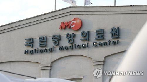 """국립중앙의료원, """"영업사원이 수술 참여"""" 증언에 수사 의뢰"""