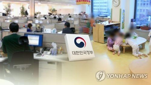 직장어린이집 미설치 18개 기업에 이행강제금 23억원 부과