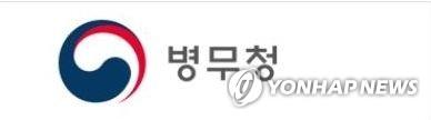 """병무청 """"예술·체육 병역특례 재검토…합리적 개선안 만들겠다"""""""