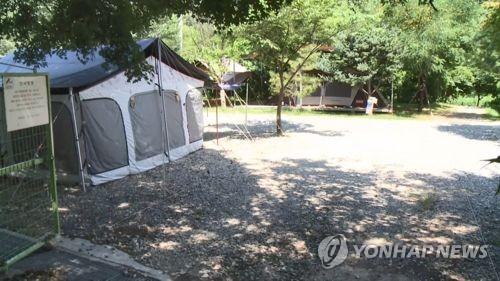"""겨울철 캠핑 질식주의보…""""협소 공간서 화덕 등 사용금물"""""""