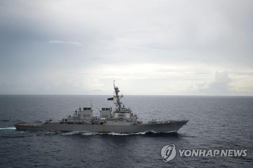미중 군사갈등 속 美해군 구축함, 남중국해 근접 항해