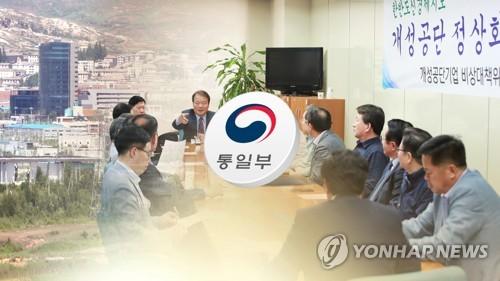 개성공단 기업인 등 150여명 방북 신청…본격 준비