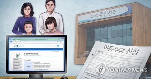 """박능후 복지장관 """"아동수당, 보편적 지급이 올바르다"""""""