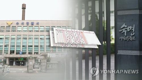 '문제유출의혹' 숙명여고 자매 경찰조사…1명 호흡곤란 병원행