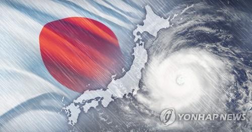 日종단 태풍 짜미, 홋카이도앞 소멸… 4명 사망실종·170명 부상