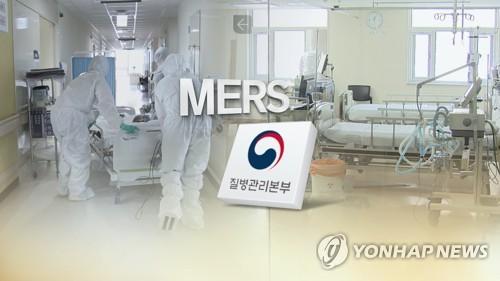 메르스 의심 외국인 인천의료원 격리 입원…1차 음성