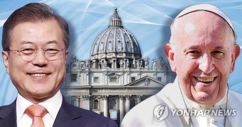 문대통령, 오늘 교황 단독면담…교황 방북초청 김정은 뜻 전달