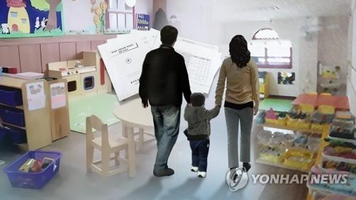 '비리 의심' 어린이집 2000곳 연내 점검…전수조사도 착수