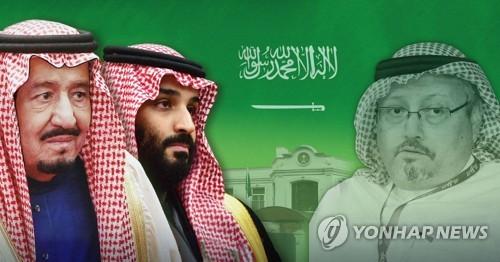 에르도안, 언론인 '살해' 15회 반복…사우디 '몰이' 어디까지