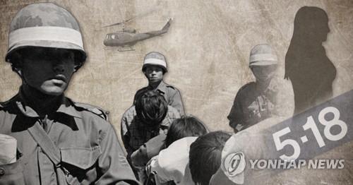 """인권위 """"5·18 계엄군 성폭행 조사기간 너무 짧아"""""""