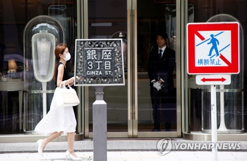 아시아 금융시장 '휘청'…도쿄·홍콩 주가 3% 급락