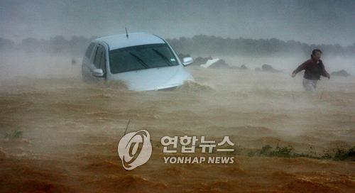 태풍에 제주 일일 강수량 310㎜…'나리'때 이어 역대 2위