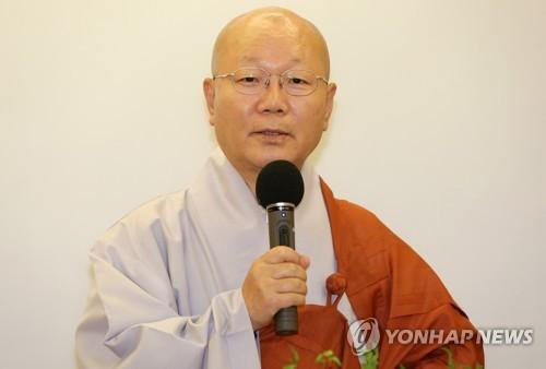 조계종 지홍스님, 사찰 유치원 공금횡령혐의 검찰 송치