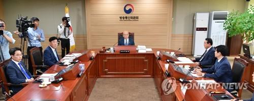 '방송채널 차단' 티브로드에 과징금 1억5천만원