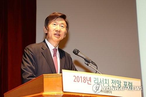 [국감현장] 윤병세 전 외교장관, 외통위 국감 증인 채택