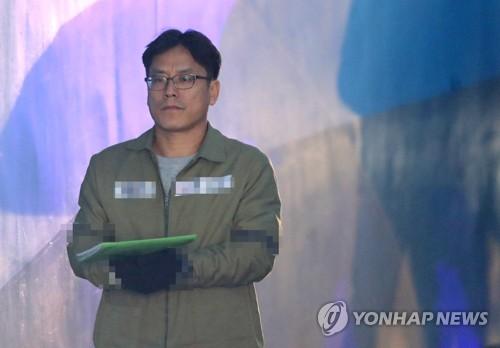 """'화이트리스트' 실형 허현준 """"짜놓은 적폐청산 게임판"""" 비판"""