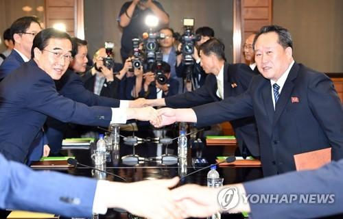 남북, 15일 고위급회담 개최…평양선언 이행 논의