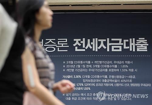 '무풍지대' 전세대출 2년새 두 배로 껑충…58조 육박