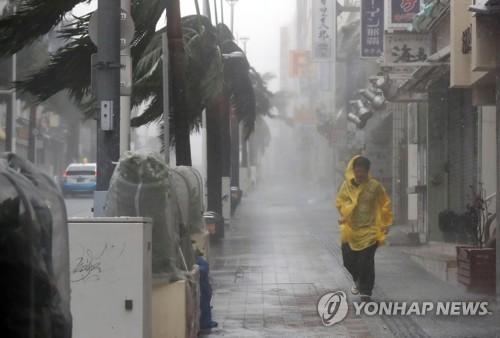 초강력 태풍 '짜미' 日 강타… 4명 사망·실종·130여명 부상