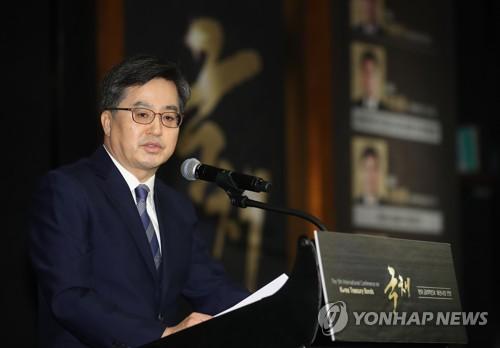 """김동연 """"9월 고용지표 개선 희망…이르면 내주 일자리대책"""""""