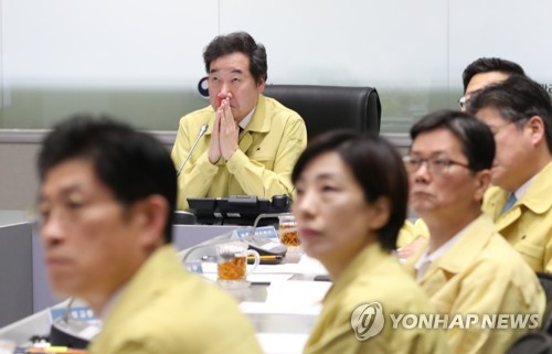 """이총리 """"태풍 콩레이로 포항·영덕서 실종자 2명…구조 기원"""""""