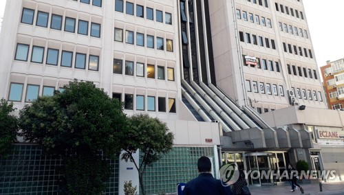 트럼프 행정부 대북 제재 236건…역대 정부 제재 절반 넘어