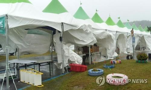 태풍 '콩레이' 동해상 진출…강원 영동 강한 비바람