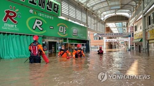 태풍 '콩레이'로 1명 사망·2명 실종…5만5000가구 정전 피해