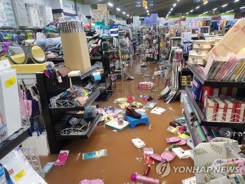 태풍 '콩레이' 이재민 470명…주택 1320여채 침수