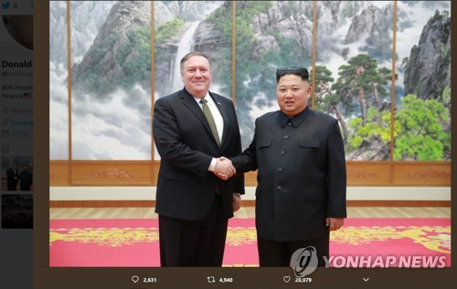 """북한 선전매체 """"美, 상응하는 조치 취해야""""…트럼프 겨냥 비판도"""