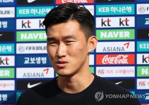 축구협회, 11월 1일 '봉사활동 서류조작' 장현수 징계 논의